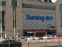 苏宁金花店